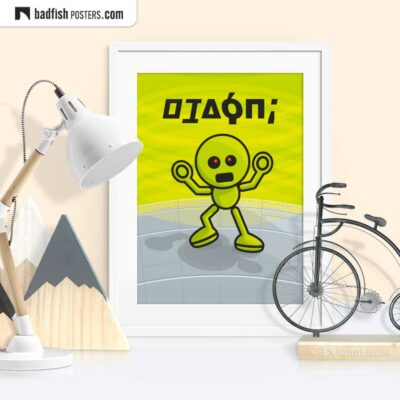 Alien | Extraterrestrial Graphic Poster | © BadFishPosters.com