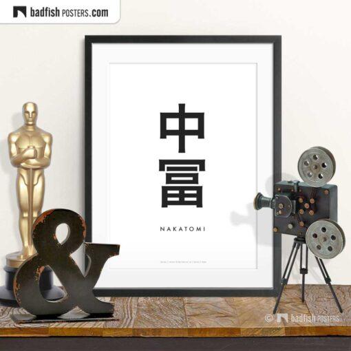 Die Hard | Nakatomi | Japanese Signs | Minimal Movie Poster | © BadFishPosters.com
